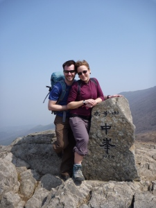 B&T on the Second Peak of Mt. Mudeung