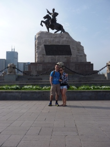 In front of the Sukhbaatar statue