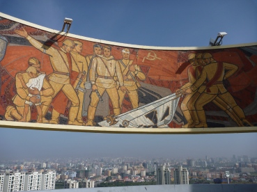 The inside of the monument traced a history of Russian and Soviet conflict in a tiled mural.