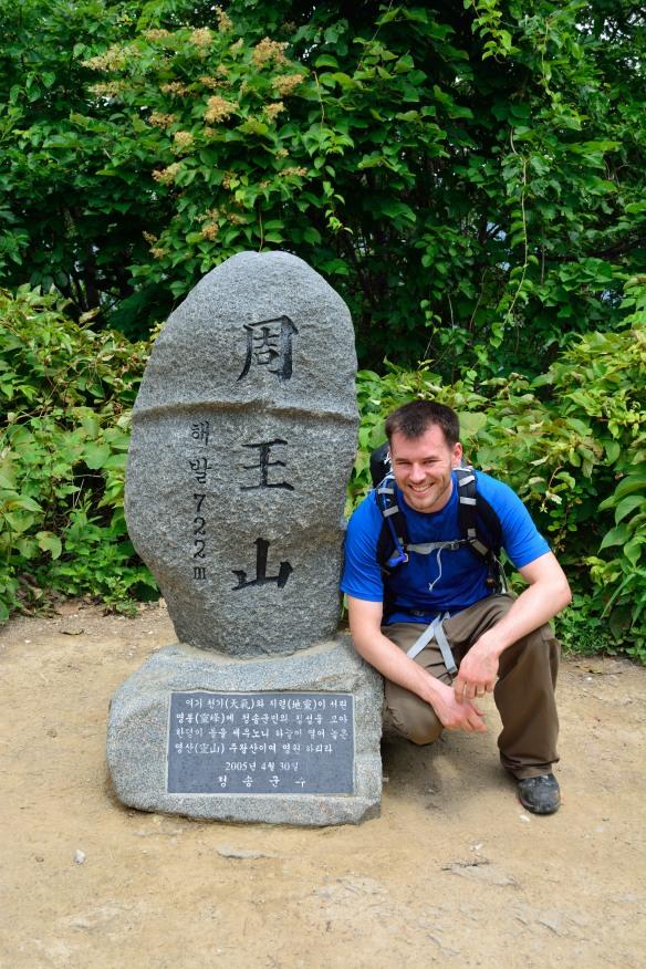 Juwangsan peak.