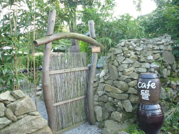 Gateway to the cafe.