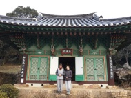 A building that has much to do with wishes and Korean traditional beliefs and nothing to do with Buddhism.